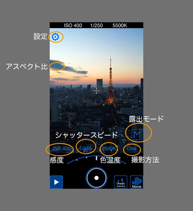basic_operation_jp3