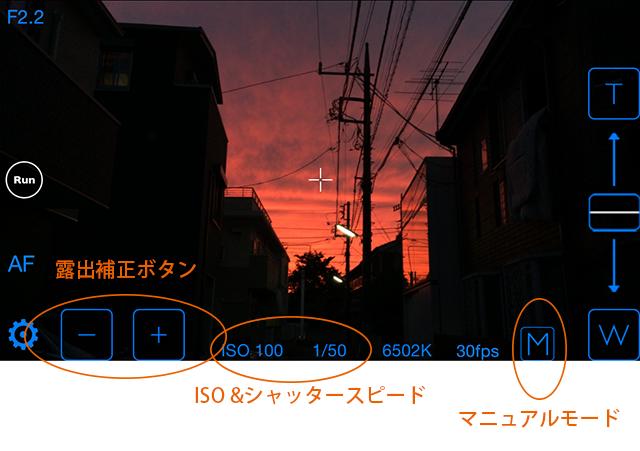 exp_manual_japanese_640