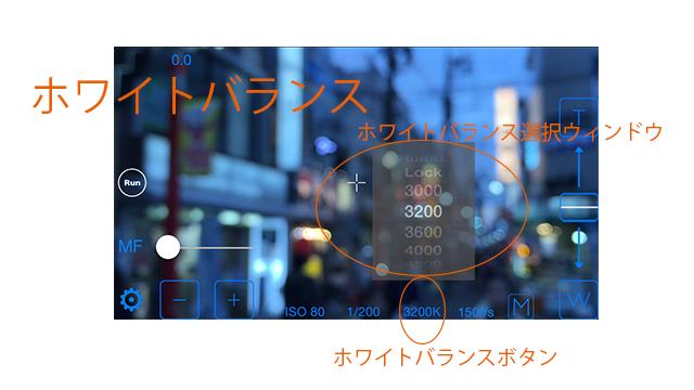 exp_whitebalance_japanese2_640