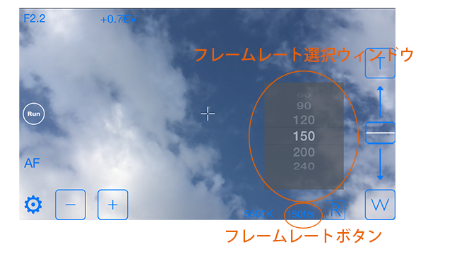 feelshot_explanation_framerate_japanese_640
