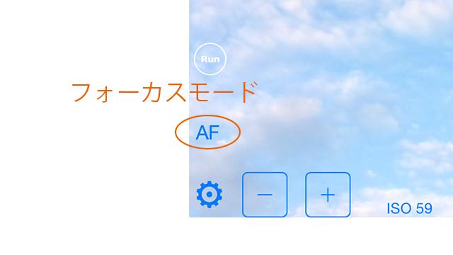 feelshot_expranation_focus2_japanese_640