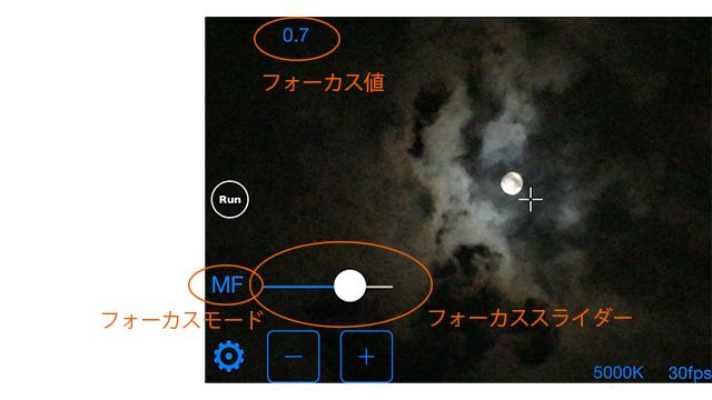 feelshot_expranation_focus_japanese2_640