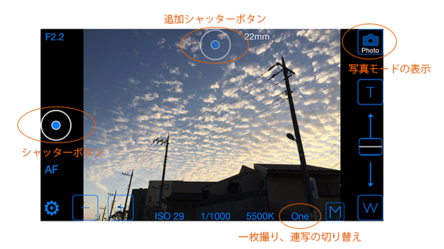 photomode_exp