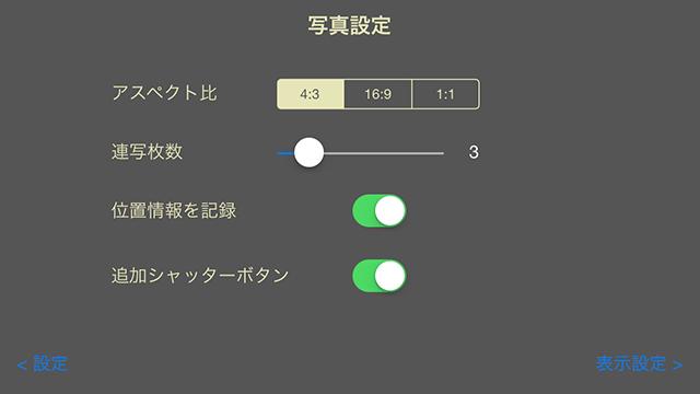 photosetting_jp_640