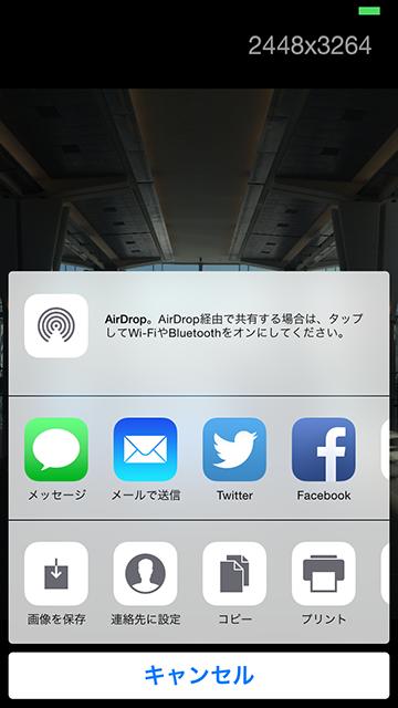 ViewMode05