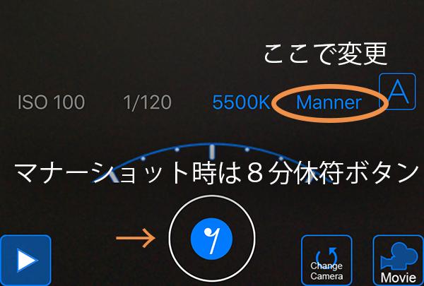 manner_exp